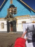 VII православные историко-тематические чтения