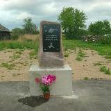 В д.Зайково установлен памятник, погибшим воинам в годы Великой Отечественной войны