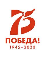 В рамках запланированных мероприятий к 75-летию Победы в п. Ильинское установлена мемориальная плита